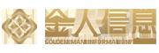 宁波金人信息技术有限公司|金人网络|轻应用|ME+轻应用|APP开发|APP制作|APP|软件开发|网页设计|UI设计|微信|小程序